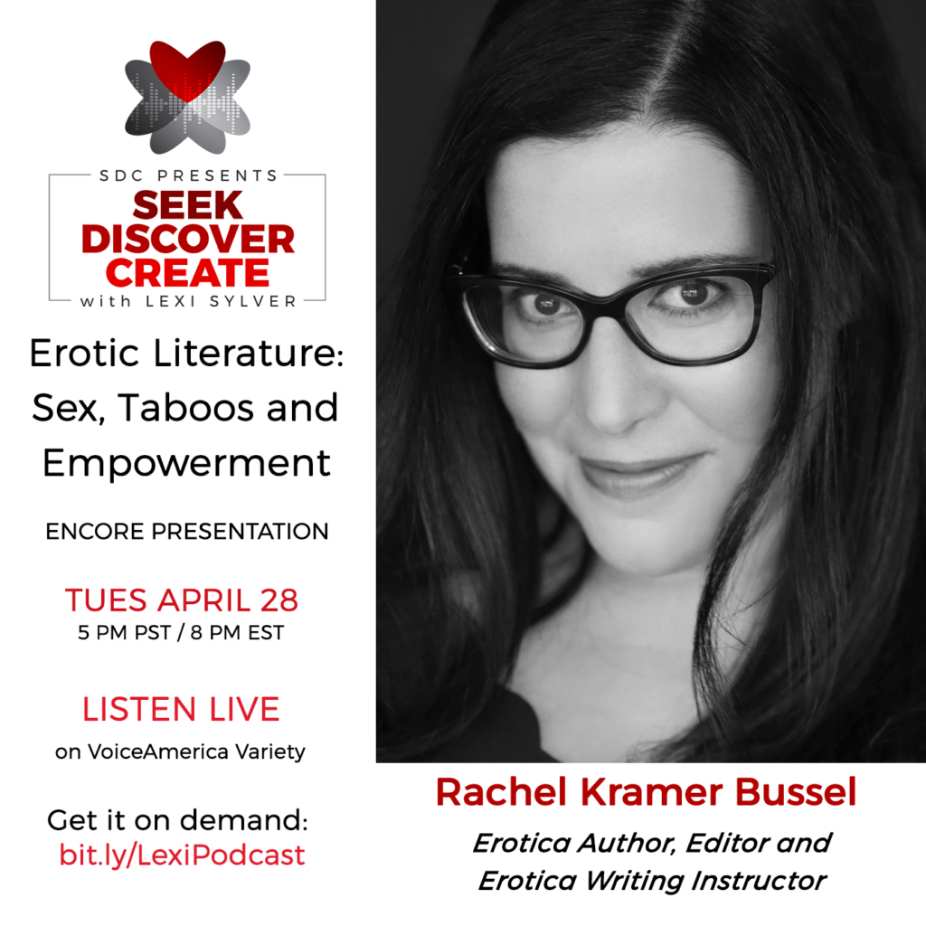 Erotic Literature | Rachel Kramer Bussel | Lexi Sylver